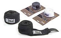 Бинты боксерские (2шт) Х-б ELAST 4456R-108 (l-3м, цвета черный белый)