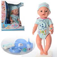 Пупс кукла Baby Born Бейби Борн BL014B-S  Маленькая Ляля новорожденный с аксессуарами