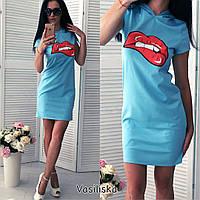 """Женское модное прямое платье с рисунком """"Губы"""" (5 цветов)"""