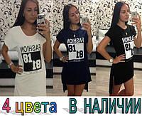 Женское летнее спортивное платье,разные цвета!