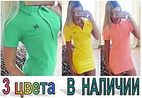 """Женское летнее спортивное платье""""Hermes"""" ,разные цвета!"""