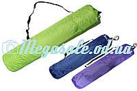 Чехол для коврика по йоге/фитнесу Color, 3 цвета: 70х22,5см