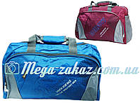 Сумка спортивная Sport Bag с длиной ручкой, 2 цвета: 46х17,5х28 см