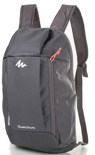 Практичный женский спортивный рюкзак из полиэстера 10 л. QUECHUA (КЕЧУА) ARP001-9 серый