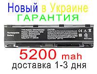 Аккумулятор батарея TOSHIBA Dynabook Qosmio T752...T772 Satellite M800...P875D  S800...S875