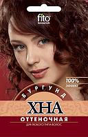 Натуральная краска для волос Оттеночная хна «Бургунд» 25 г. Fitoкосметик.