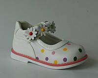 Туфли для девочек ортопедические белые в цветной горошек р.19-24 детская нарядная ортопед обувь повседневная