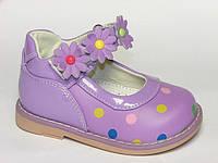 Туфли для девочек ортопедические фиолетовые в цветной горох р19-23 детская нарядная ортопед обувь повседневная