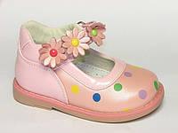 Туфли для девочек ортопедические розовые в цветной горох р.19-21 детская нарядная ортопед обувь повседневная