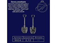 Ложка загребушка Лопата для денег арт. 9034