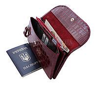 Женский кожаный кошелек-клатч KARYA (1121-08), бордовый, лакированный.