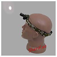 Налобный фонарик Bailong Police BL-6660 + Камуфляжный чехол