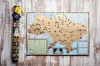 Скретч карта мира My Map Native с множеством достопримечательностей на украинском языке подробная