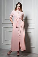 Платье длинное Амрита персик