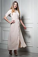 Платье стильное Амрита беж