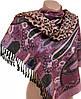 Мягкий женский кашемировый палантин размером 65*180 см Подиум 31992-5 (разноцветный)