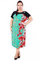 Платье большого размера Сакура Маки бок (3 цвета), дропшиппинг, платье с цветами батал
