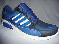 Кроссовки adidas(осень - весна).