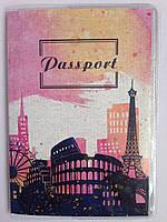 "Обложка на паспорт "" Города мира"""