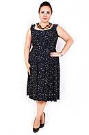 Сарафан большого размера Мелкий горох, платье большого размера, женская одежда больших размеров, дропшиппинг