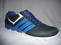 Мужские кроссовки adidas(адидас).