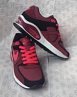 """Кроссовки  подросток """"Nike AIR Max"""" 7151-9 Польша"""
