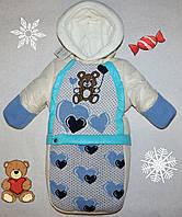 Детский Зимний комбинезон  для мальчика Мишка- трансформер от 0-12мес.