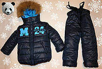 Детский Зимний комбинезон  для мальчика. р.26, 28,30,32 размер (натуральная опушкой)