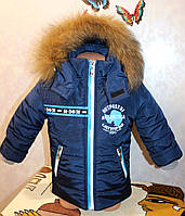 Детская  зимняя куртка на  мальчика р.32 (на 4-5 лет) (натуральная опушка)