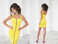 Облегающее желтое летнее платье на змейке