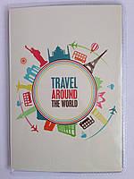 """Обложка на паспорт  """" Путешествия """""""