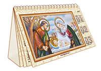 Календарь. Библейские сюжеты AK-005