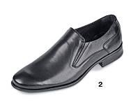 Мужские кожаные туфли Mida Мида арт 11250