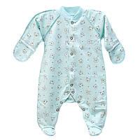Комбинезон утепленный для новорожденных Minikin голубой