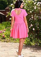 Розовое платье с сердечком на спине