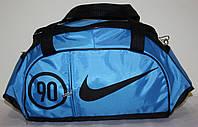Сумка спортивная Nike голубая черная // W-0111-Голубая