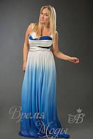 Платье из шифона в пол, пояс атласный съёмный. /Белый верх, синий низ/.