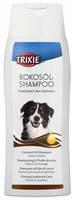 Шампунь для длинношерстных собак с кокосовым маслом Trixie Coconut Oil Shampoo