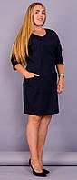 Модное платье батал Виктория синего цвета