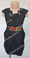 Красивый школьный сарафан для девочек с вышивкой