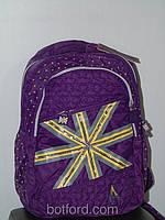 Школьный портфель (рюкзак)