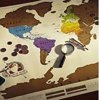 Scratch map: настенная скретч - карта в подарочном тубусе