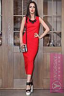 Сукня Лінда червона