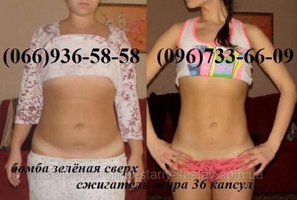 ЛиДа для похудения - купить капсулы LiDa для похудения в ...