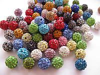 Бусины Шамбала 10мм микс цветов 50шт