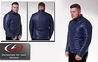 Стеганная короткая мужская куртка Sigtex, модель Валентин