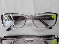 Очки для зрения мужские Изюм стекло