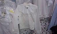 Блуза детская школьная