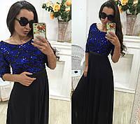 Вечернее платье макси с пайетками 220 (150)