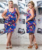Женское короткое платье в цветочек 50-56